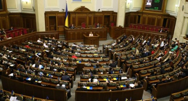 «Слава Украине!»: Рада поддержала историческое изменение в ВСУ