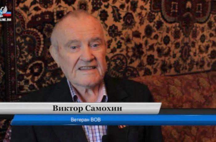«Ветеран» в «ДНР»: эти бандеровцы стреляли в спину нам. Понимаете?