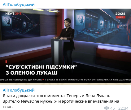 Ужас на ночь: экс-министр Януковича стала телеведущей на известном канале. ВИДЕО
