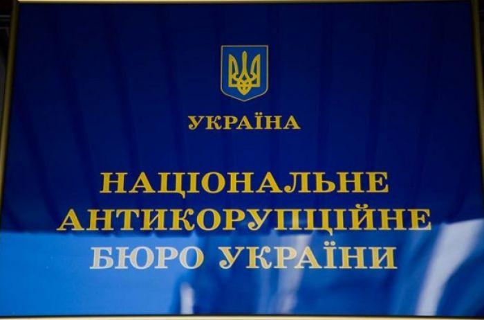 НАБУ обвинило в коррупции первого заместителя председателя СБУ Павла Демчину
