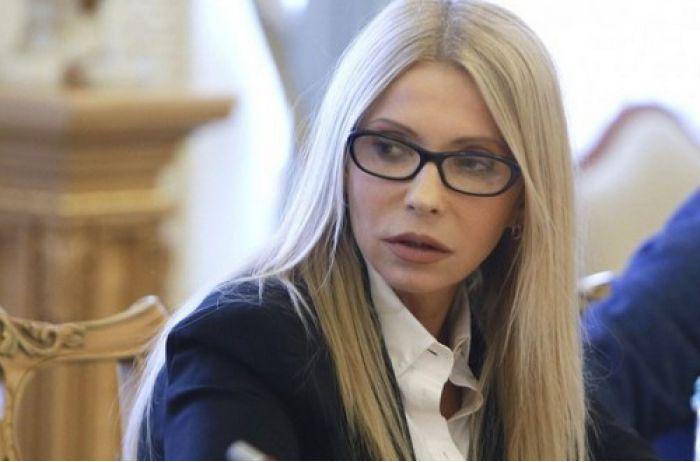 Пиарщики поиздевались: Тимошенко опозорилась. ФОТО