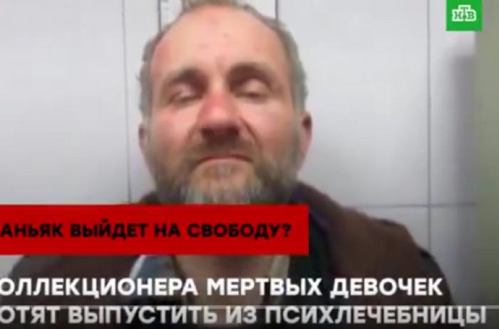 Коллекционировал мертвых девочек: в России хотят выпустить маньяка