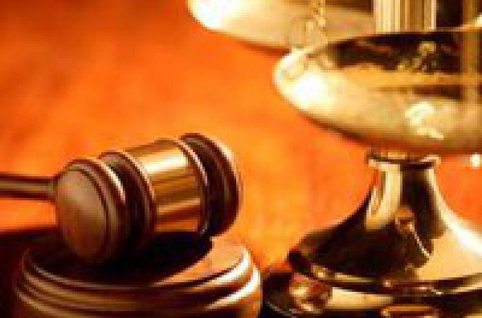 Экс-главу набсовета банка «Национальный кредит» посадили под домашний арест