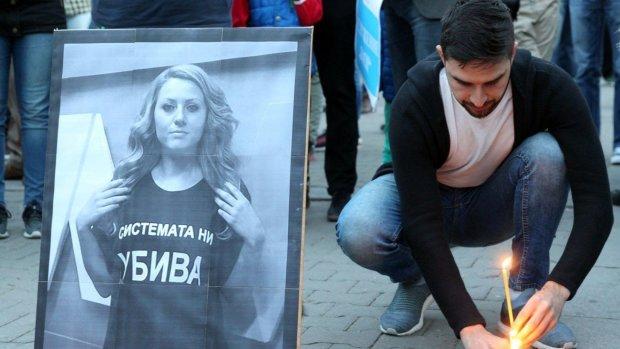 Изнасиловал и убил: в жуткой гибели болгарской журналистки подозревают украинца