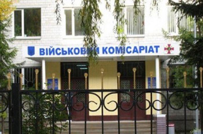 В Одессе на горячем поймали военного комиссара-взяточника