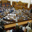 Нардеп Радикальной партии забеременела от депутата БПП