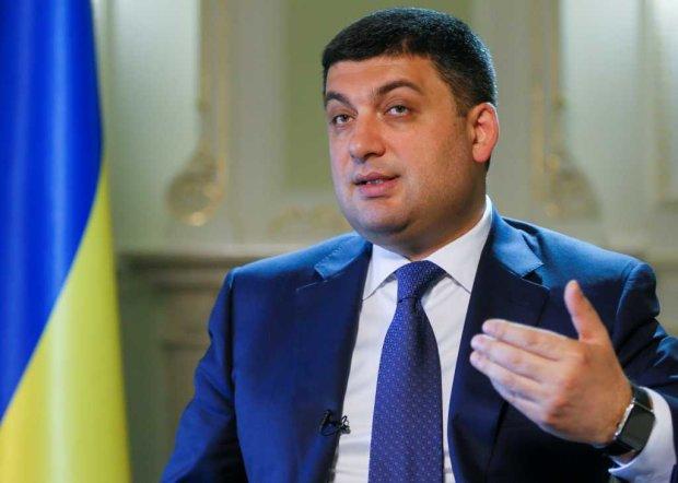 Подорожание газа: Гройсман объяснил украинцам, как нам еще повезло