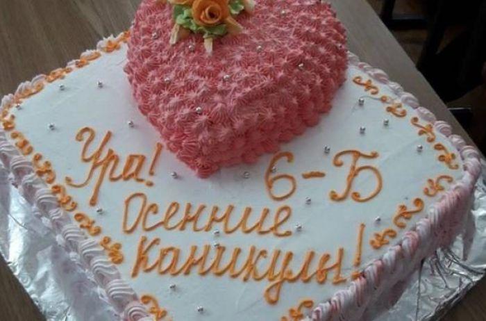 Скандал с тортом в харьковской школе получил продолжение