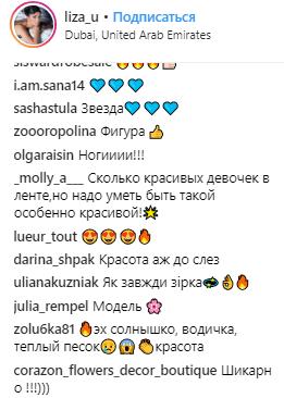 """""""Красотка"""": экс-жена Ющенко похвасталась аппетитными формами"""