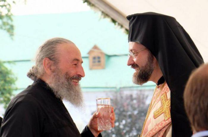Константинополь: В Украине больше нет Московского патриархата
