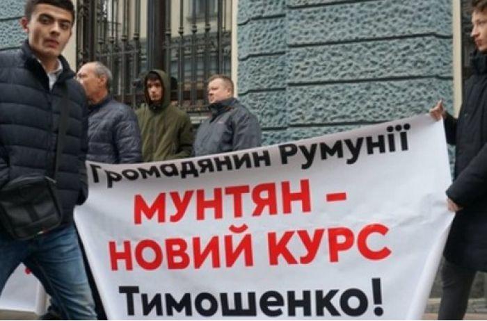 В Черновцах из-за Юлии Тимошенко подрались мужчины. ФОТО, ВИДЕО