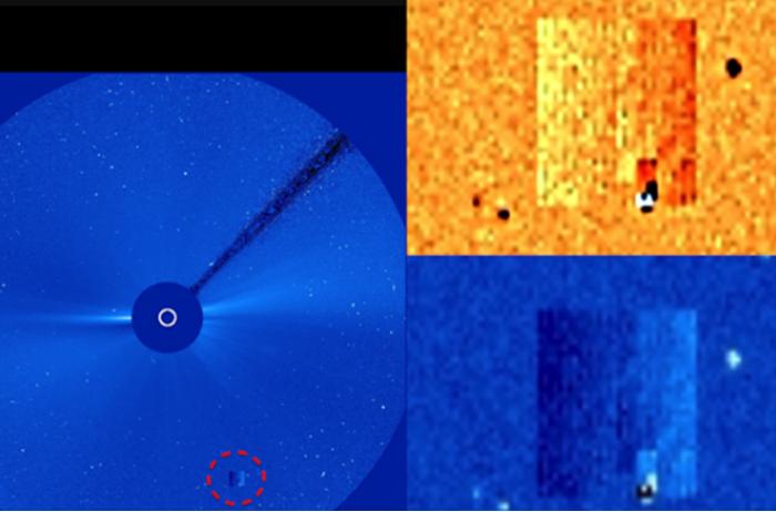 На снимках NASA у Солнца увидели кубический НЛО