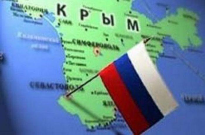 В России предложили отдать Украине вместо Крыма несколько островов