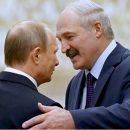 Путин займет место Лукашенко? В России оценили возможность аннексии Беларуси