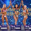Украинка выиграла чемпионат мира по фитнесу - ФОТО красотки