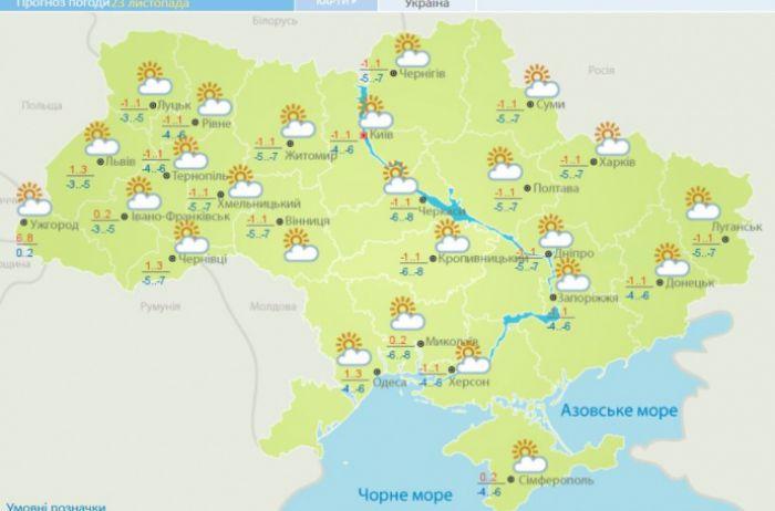 Украину «с дружественным визитом посетит» антициклон Constantin: к чему готовиться