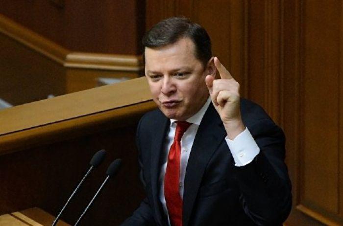 Ляшко вимагає скликати засідання парламенту щодо ситуації в Азовському морі