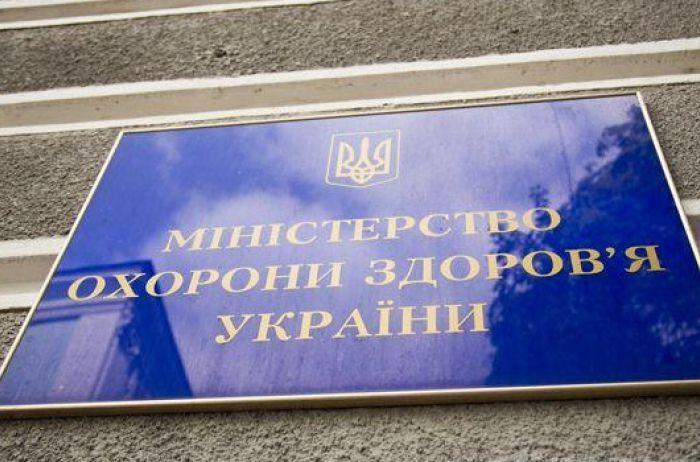 Источник: Минздрав Украины незаконно собирает личные данные пациентов