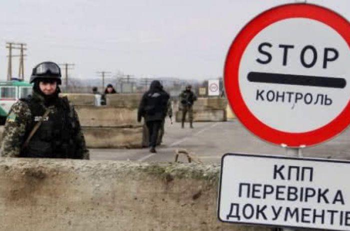 Украина закрыла иностранцам въезд в оккупированный Крым