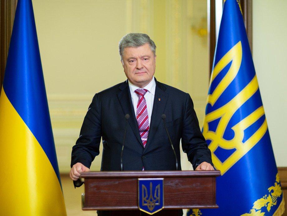 Томос для України: Порошенко звернувся до українців. ВІДЕО