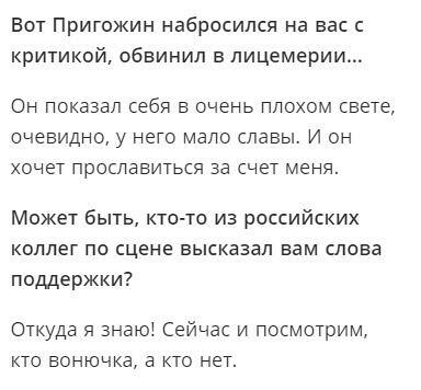 Вонючки и лицемеры: Вайкуле резко ответила артистам РФ, набросившимся на нее за Крым