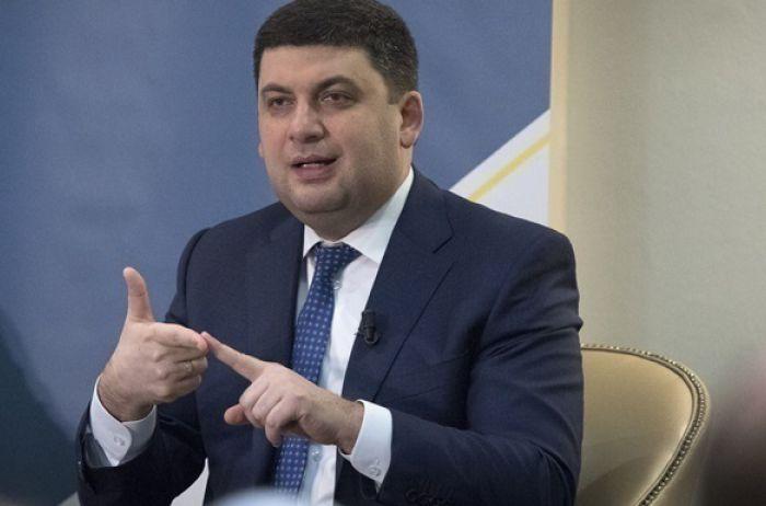 Гройсман хочет, чтобы в Украине было 100 районов