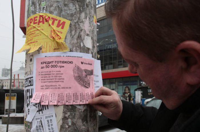 В Киеве блокируют телефонные номера: подробности