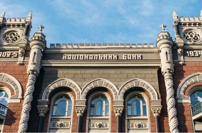 Нацбанк собрал с украинцев миллиарды гривен, а потом их уничтожил