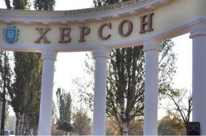 Херсон может исчезнуть с карты Украины: подробности неожиданной инициативы