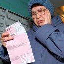 На киевлян начали подавать в суд за долги по коммуналке