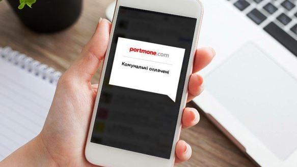 Как онлайн оплатить услуги Прикарпатьеоблэнерго