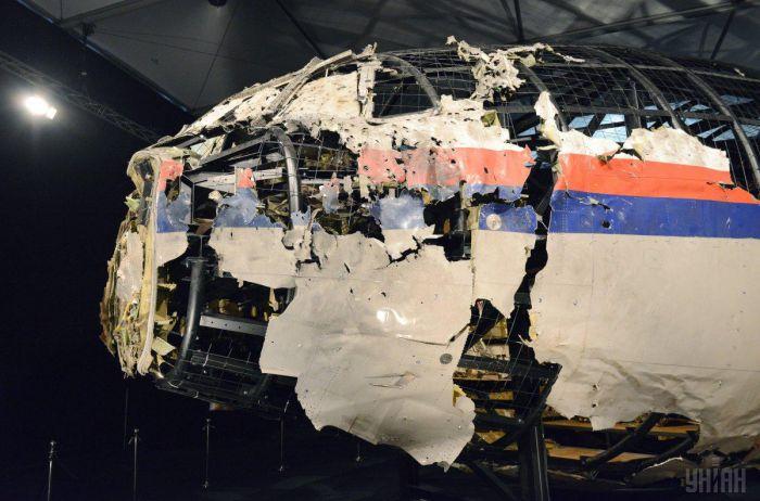 Катастрофа MH17: к групповому иску против Путина присоединились родственники 291 жертвы