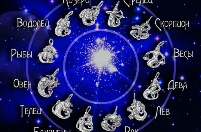 Фортуна будет на стороне Скорпионов: гороскоп на 2 февраля