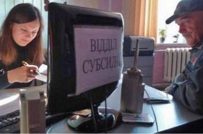 Под Тернополем пенсионерку будут судить за незаконные субсидии