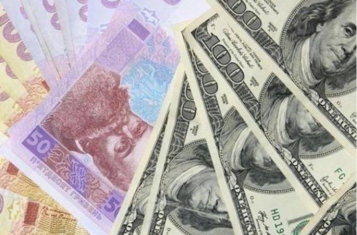 Эксперты подсказали, в какой валюте лучше хранить деньги в 2019-м