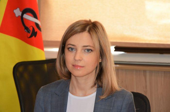 Поклонская написала очередной «литературный шедевр» и решила презентовать на пару с Соловьевым
