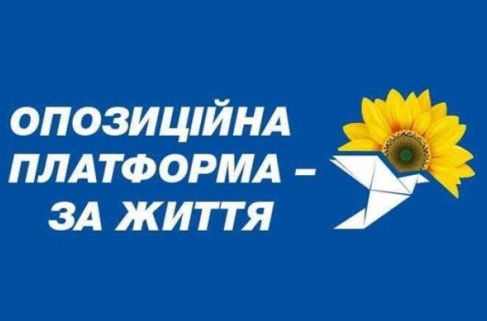 «Оппозиционная платформа ‒ За жизнь» ставит интересы избирателей выше личных амбиций политиков