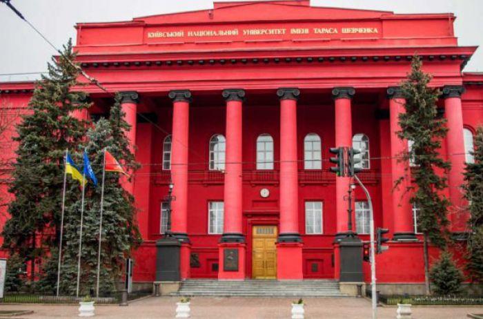 Секс-скандал в киевском универе оброс подробностями