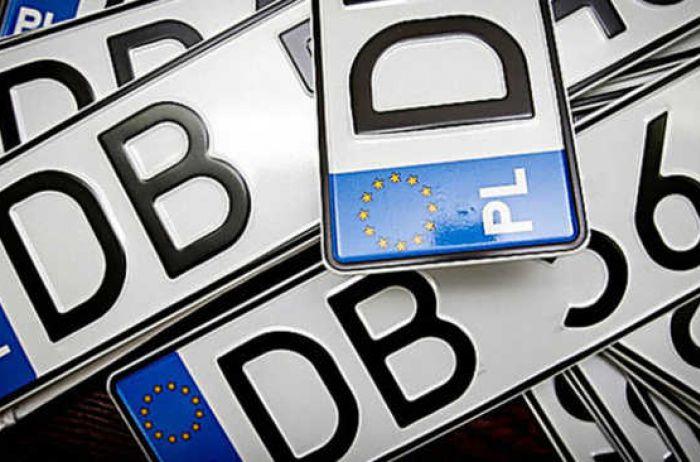 Что будет с ''евробляхами'': стала известна судьба нерастаможенных авто