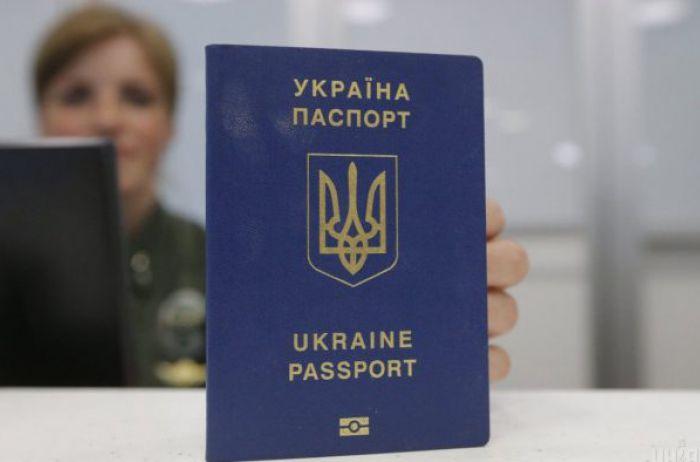 Оформление загранпаспорта влетит украинцам в копеечку