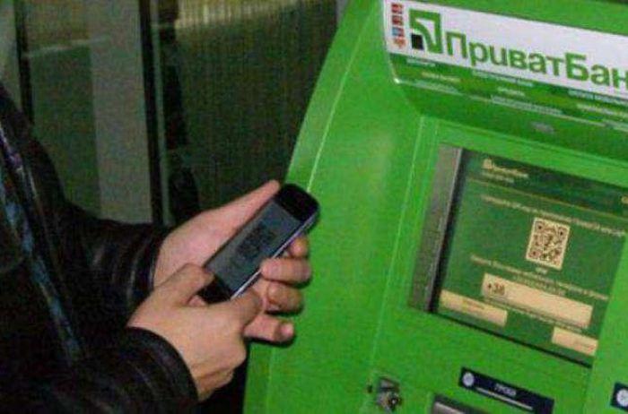Стало известно как Приватбанк реагирует на сообщения о мошенничестве