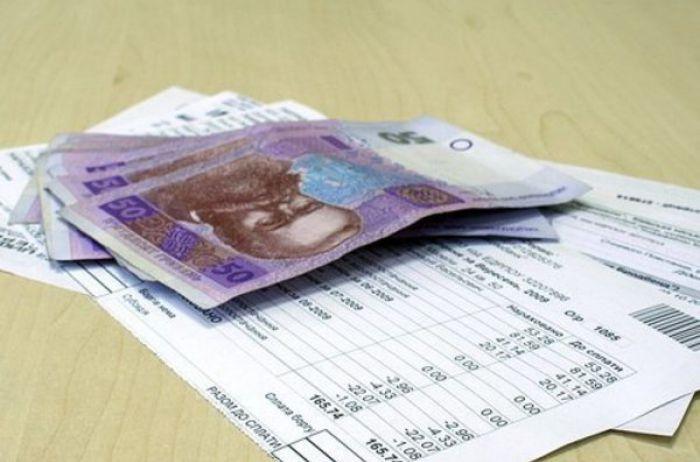 Теперь украинцев могут лишить жилья за долги по коммуналке