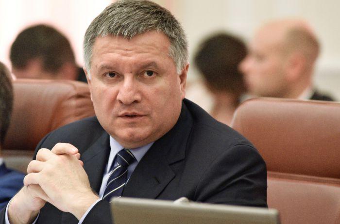 Аваков признался, почему поссорился с Порошенко
