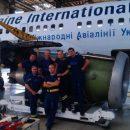В Интернете показали первый для Украины Boeing 737 MAX 8
