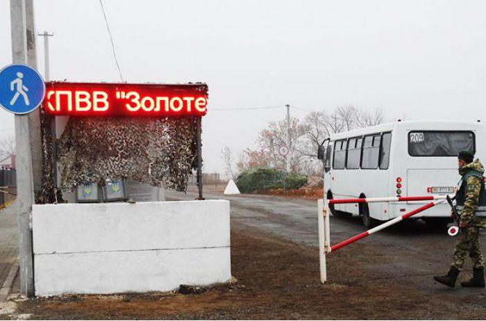 На Донбассе решили разгрузить основные КПВВ, открыв дополнительный пункт пропуска