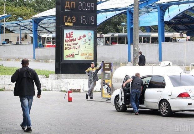 В Украине цены на автогаз превратят водителей в пешеходов