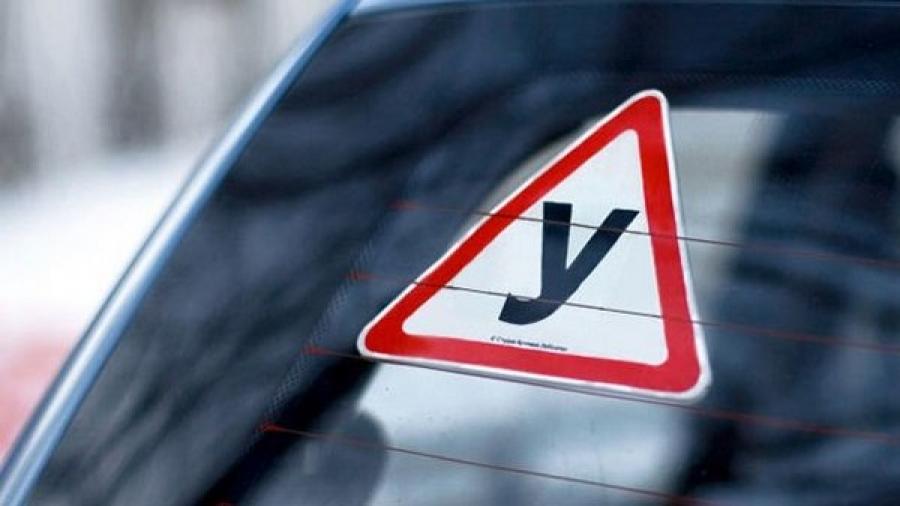 """Новые правила выдачи водительских удостоверений: отдельные права на """"автомат"""" и пересдача"""