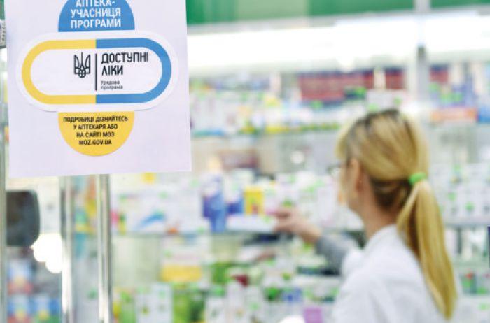 Украинцам разъяснили тонкости получения «доступных лекарств» по SMS