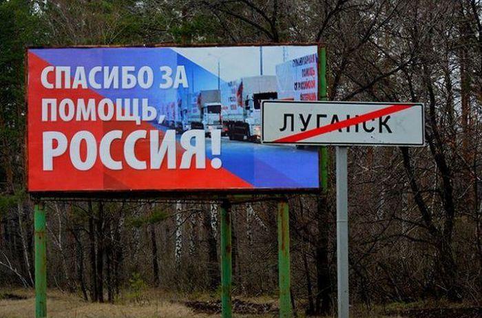 «Полный беспредел, мы тут выживаем»: что происходит в школах Луганска