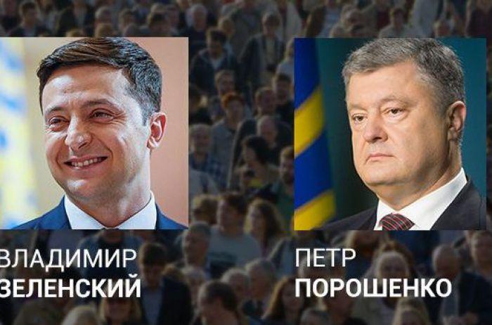 Каждые 5 лет выбираем противоположный вектор: 2004 - европейский, 2010 - пророссийский, 2014 - европейский...